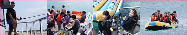 boat_ph
